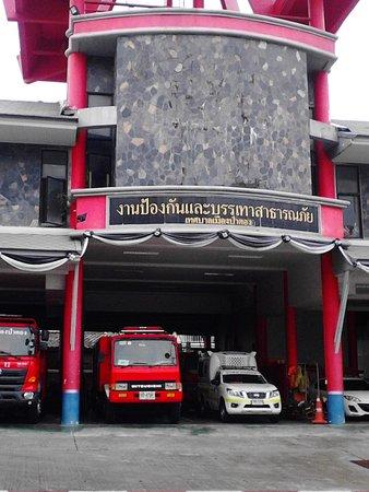 Lamai Apartment: пожарная часть- главный ориентир если заблудились