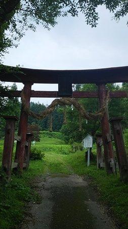 Shigiyama Castle Ruins