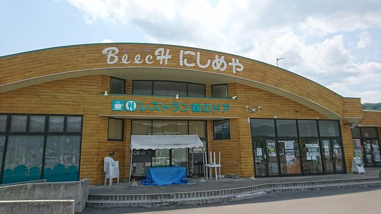 Bussan Center Beech Nishimeya