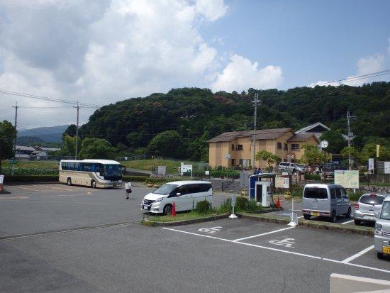 Futakami Park Taima Michi-no-Eki