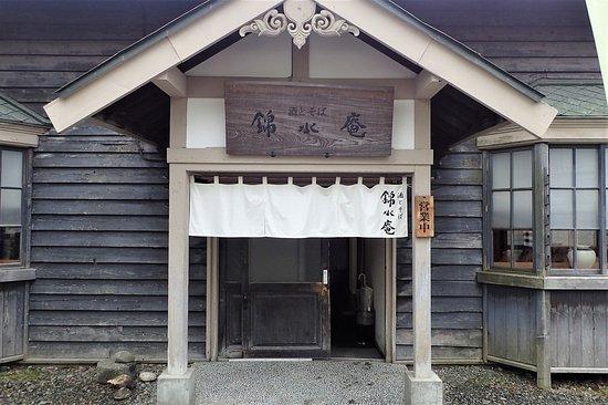Kuriyama-cho Photo