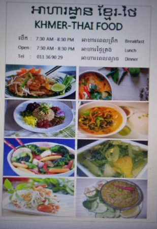 Battambang Province, Camboya: Khmer Thai Food is have asia food , western food and fruit shake