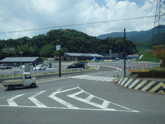 Michi-no-Eki Katsuragi