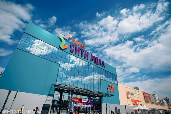 Tyumen City Mall