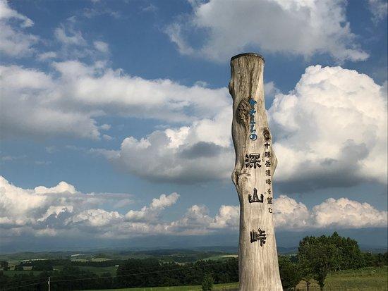 Tokachidake Bogakudai Observation Tower: 深山峠