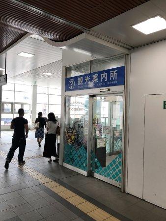 Higashi-Hiroshima City Tourist Information