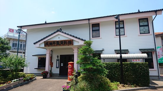 Narita Yokan Museum : DSC_6603_large.jpg