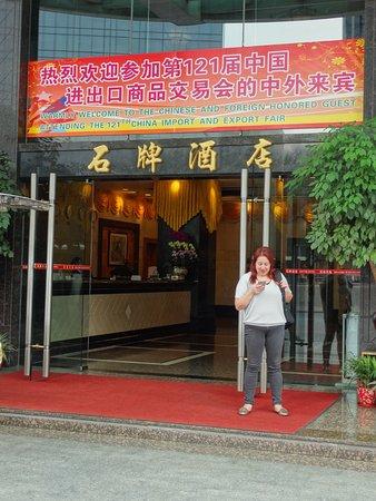 Shipai Hotel : entrada del hotel
