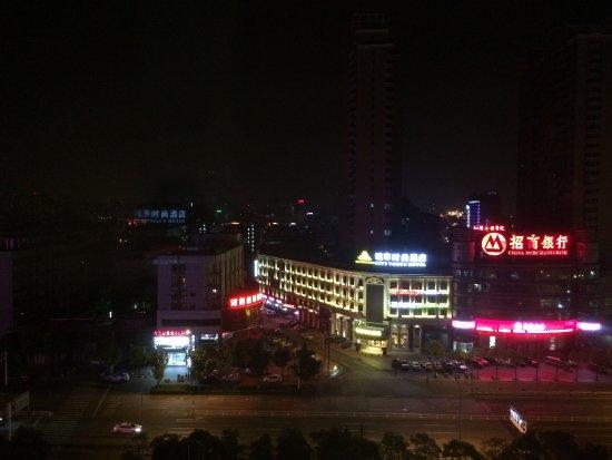 Nantong, China: photo3.jpg