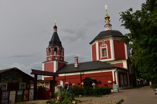 Assumption Church (Uspenskaya tserkov)