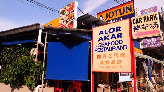 Alor Akar Restaurant: Entrance
