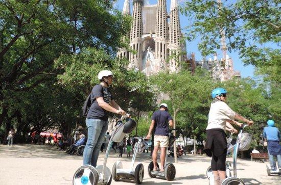 Sagrada Familia Private Segway-Tour