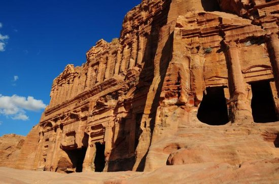 Day Tour to Petra from Dead Sea with...