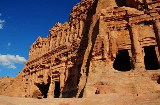 Day Tour a Petra do Mar Morto com...