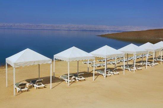 Private Tour Jerash e Mar Morto com...
