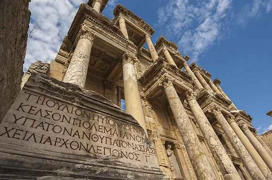 Luxury Ephesus Tour