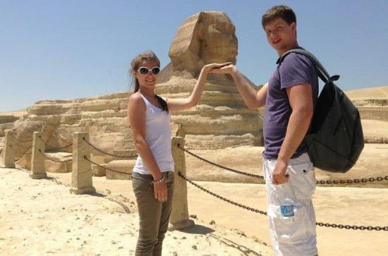 Égypte Budget vacances