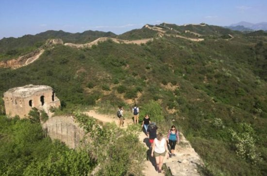 Kina Wild Great Wall Eventyrlig...
