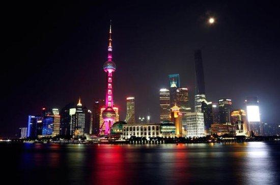 3 horas Shanghai Night View: O Bund e...
