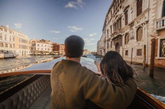 Private LimoBoat Tour Murano Burano and Torcello