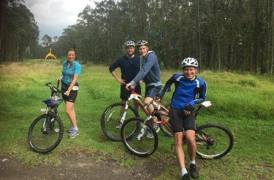 Quito Half Day City Bike Tour