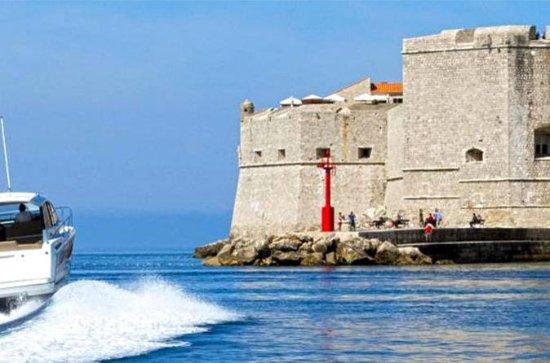 Dubrovnik sea panorama - Private...