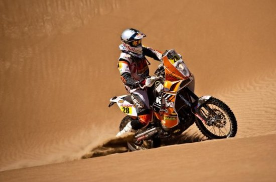 KTM Bike Desert Excursion from Dubai with transfer