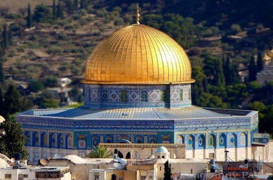 Viagem Privada a Jerusalém e Belém do...