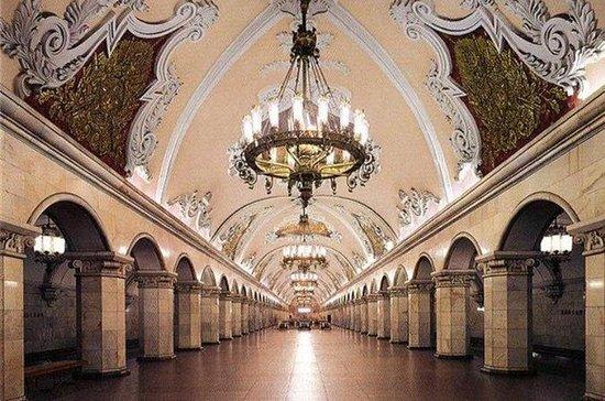 Moscou en un jour