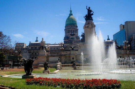 Visite de la ville de Buenos Aires