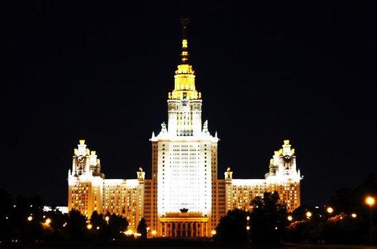 Moskva Private Night Tour