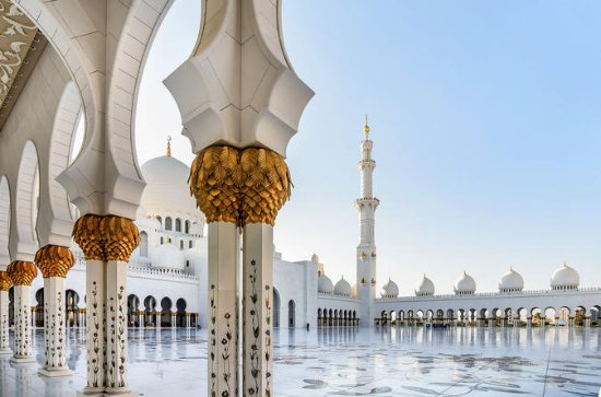 Abu Dhabi Private Discovery Tour