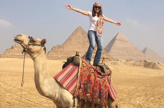 Camel or horse riding at the Pyramids...