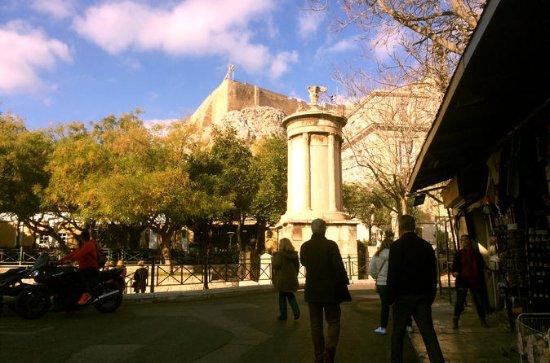 Excursão turística privada em Atenas...