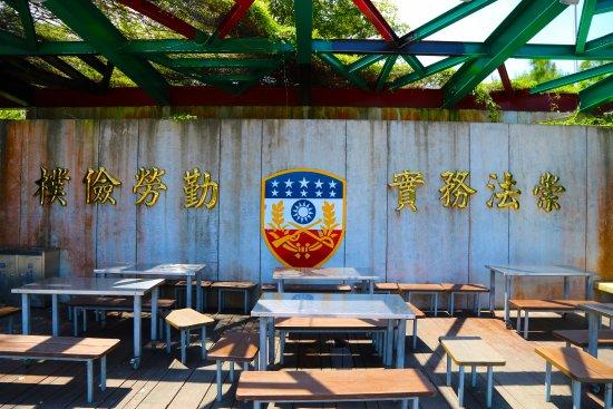 Kinmen County, Taiwan: Entrance
