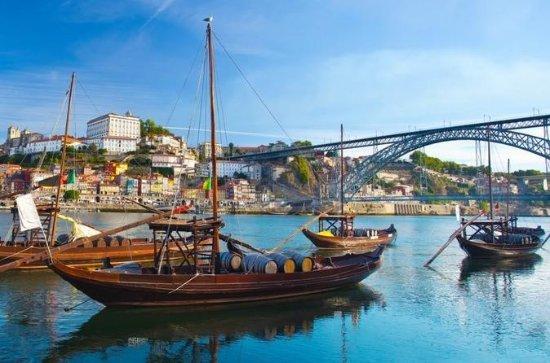 Tour privado (traslado) de Lisboa a...