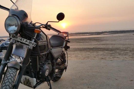 Konkan motorsykkel ekspedisjon