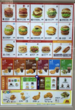 mos burger 4ps in hong kong Webpage displaying mos food services, inc's store information.