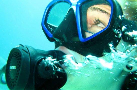 Cours de plongée en eau libre PADI