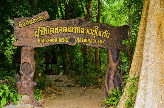 Sukhothai Camping At Ramkhamhaeng...