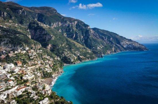Amalfiküste und Pompeji für Familien...