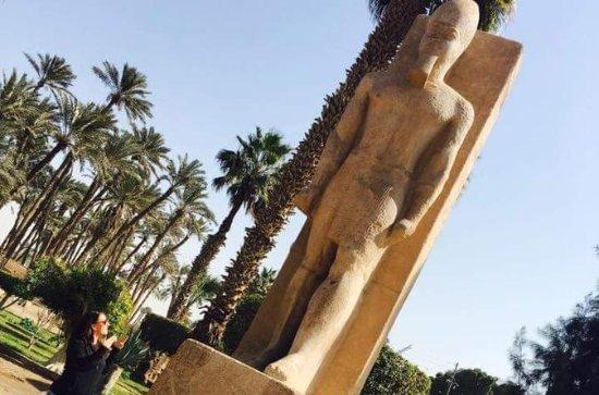 complexe d'une journée de Giza...