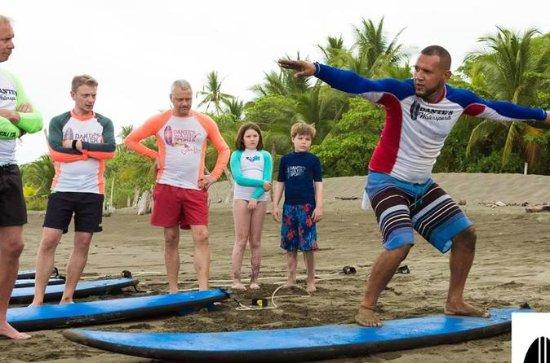Experiencia de Beach Hopping