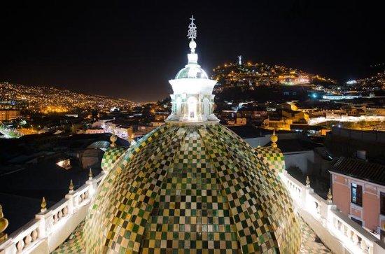 Tour por la ciudad de Quito por la...