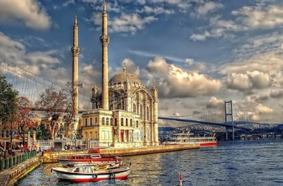 Private Full Day Istanbul City Tour