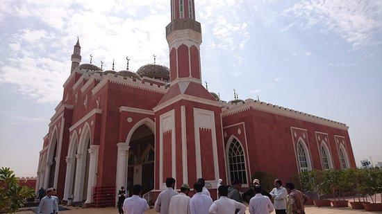 Al Salam Mosque