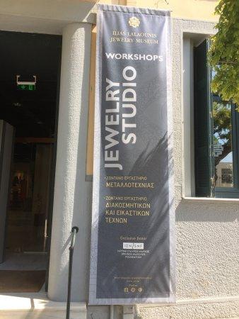 Μουσείο Κοσμήματος Ηλία Λαλαούνη: photo0.jpg