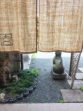 Toki, Japan: photo2.jpg