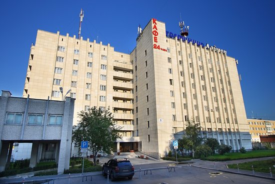 Liner Airporthotel Ekaterinburg