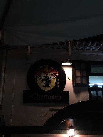 Chequers Restaurant: photo0.jpg